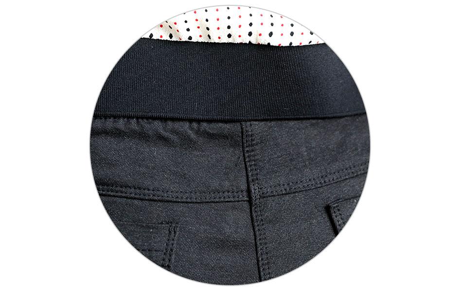 뒷 허리 밴딩