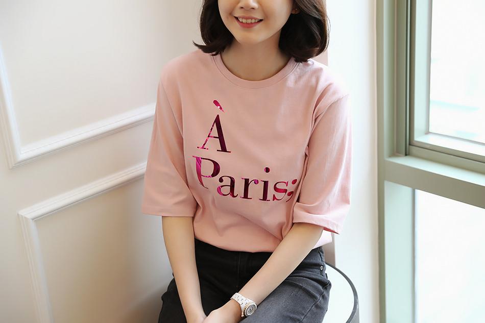 사랑스러운 핑크 (인사)