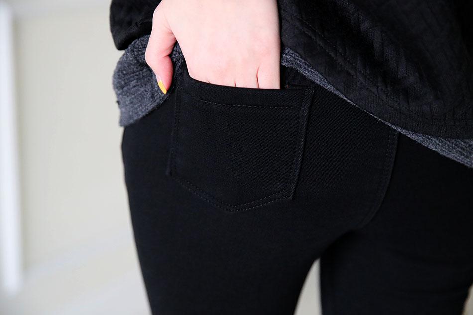 힙라인의 뒷포켓