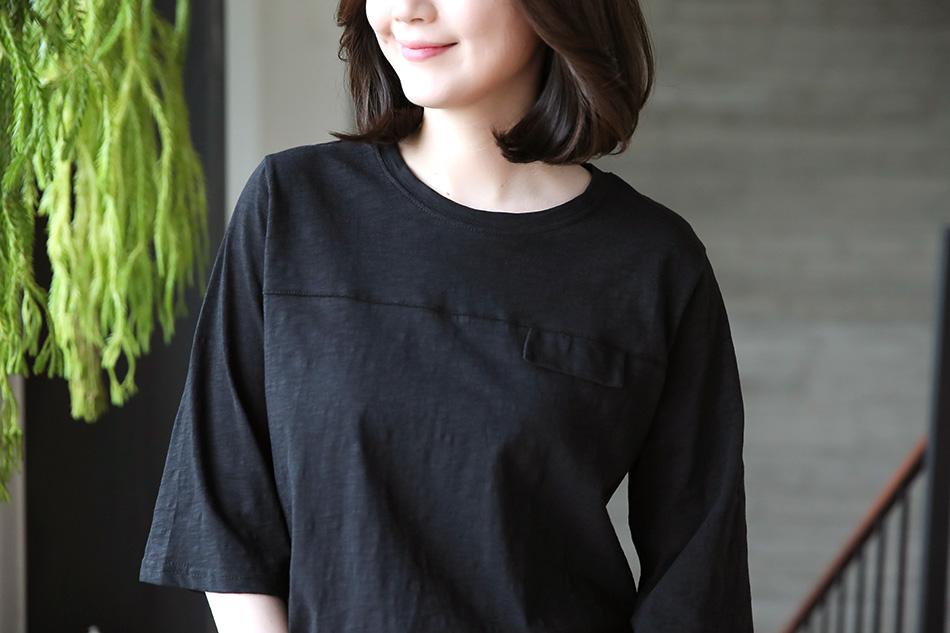 심플하면서도 포인트가 있는 티셔츠 ♥