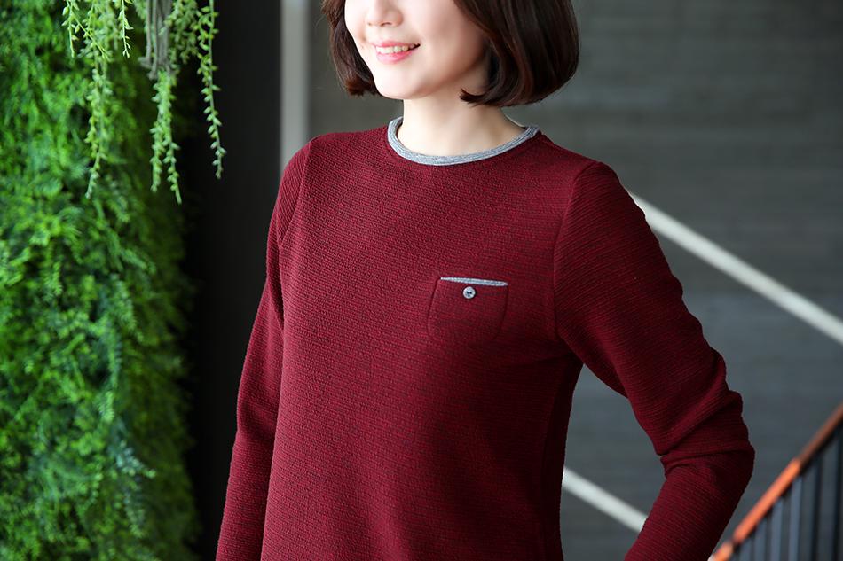 엠보싱 소재의 배색티셔츠!