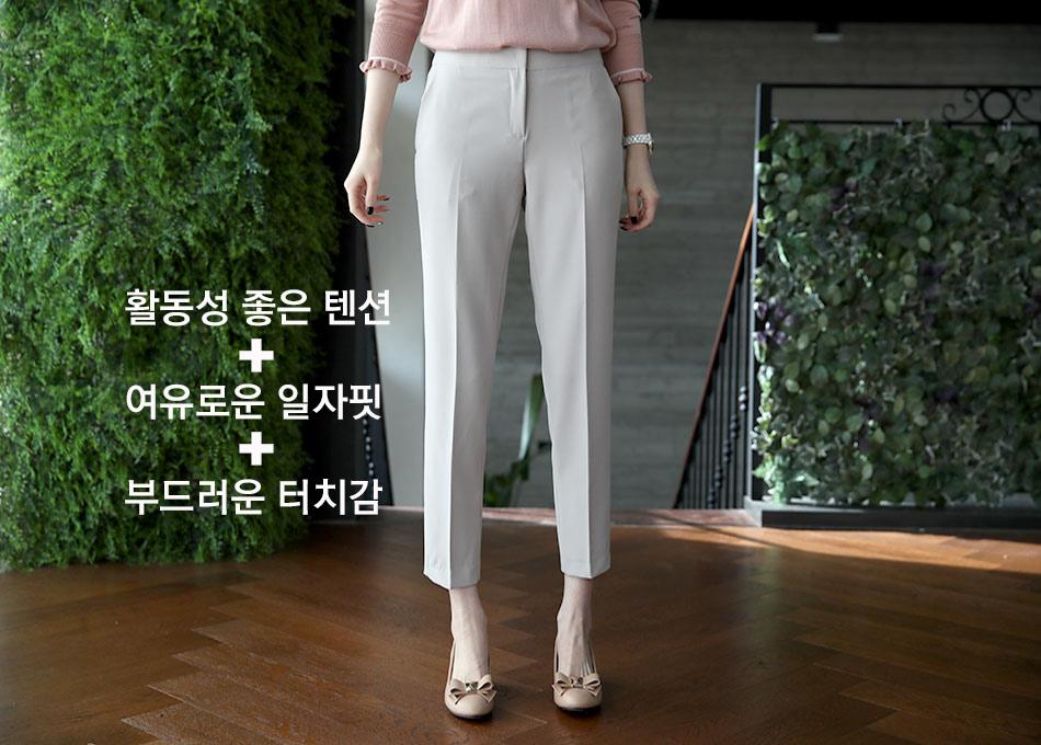 심플한 디자인의 일자슬랙스♥