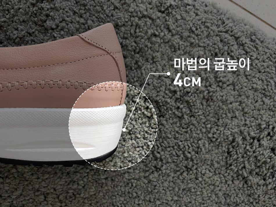 4cm의 굽으로 키높이효과 Up!!(퀄리티)