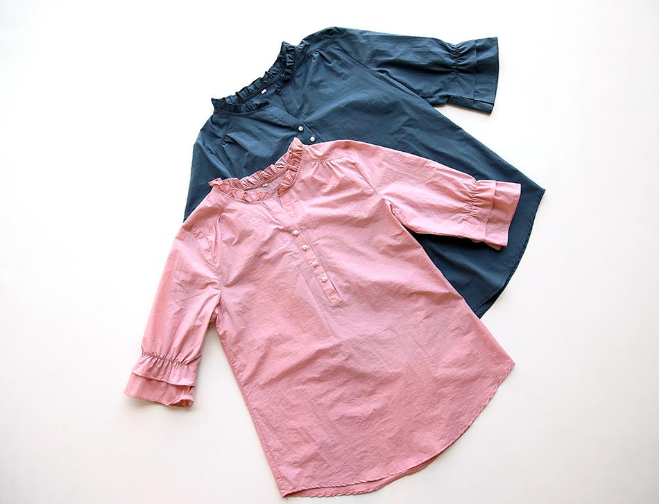 핑크 / 챠콜